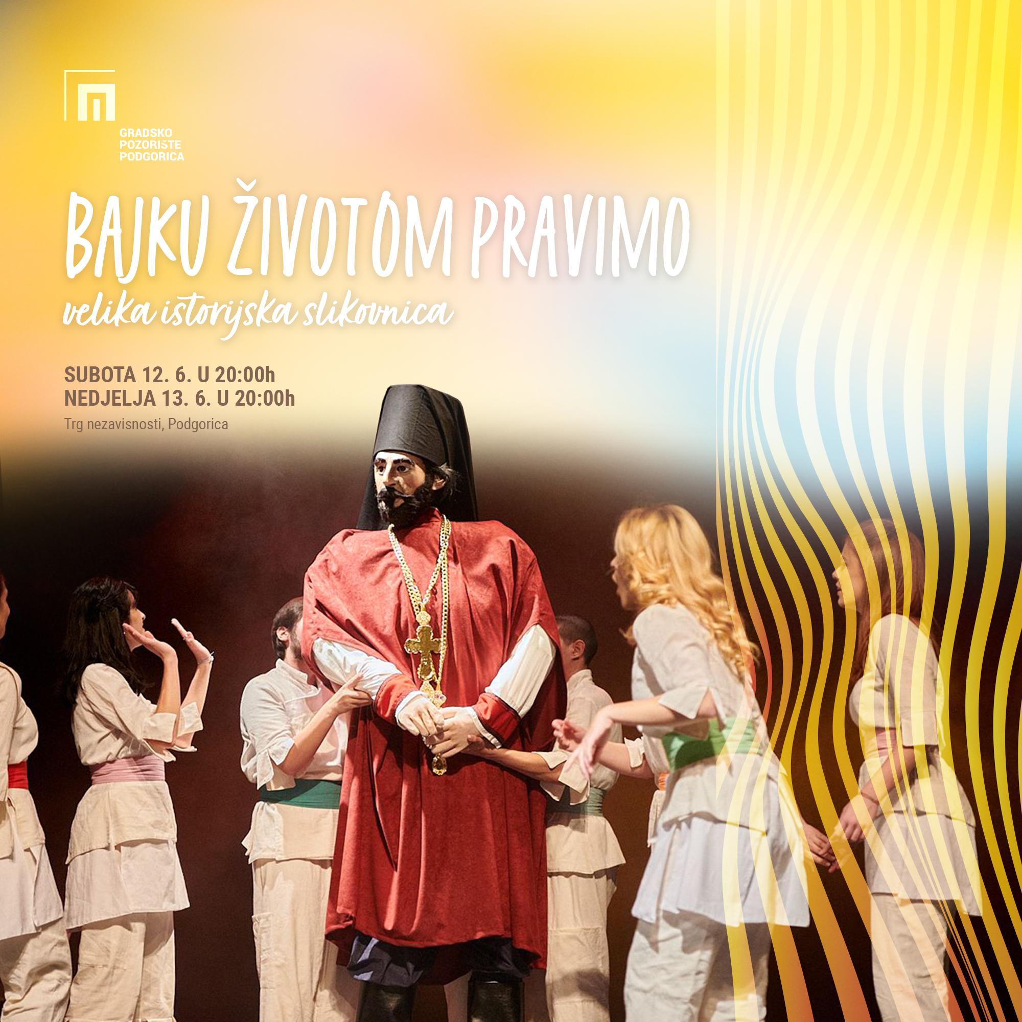 Velika istorijska slikovnica otvara Podgoričko kulturno ljeto