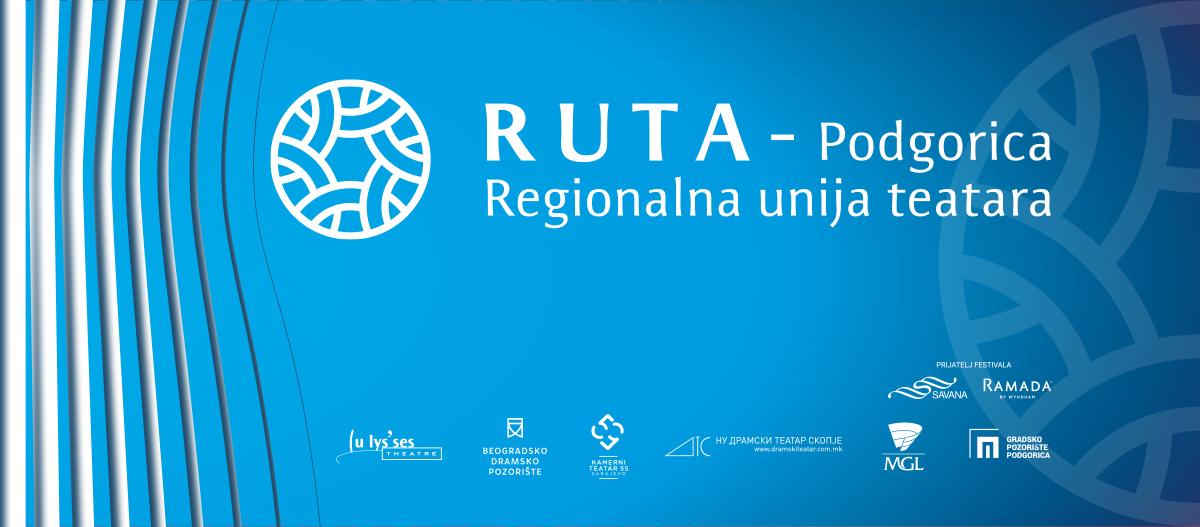 "Regionalna unija teatara ,,Ruta"""